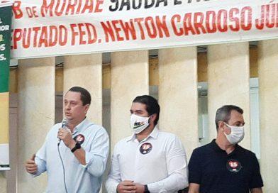 MDB confirma nome de Manoel Carvalho como pré-candidato a prefeito de Muriaé